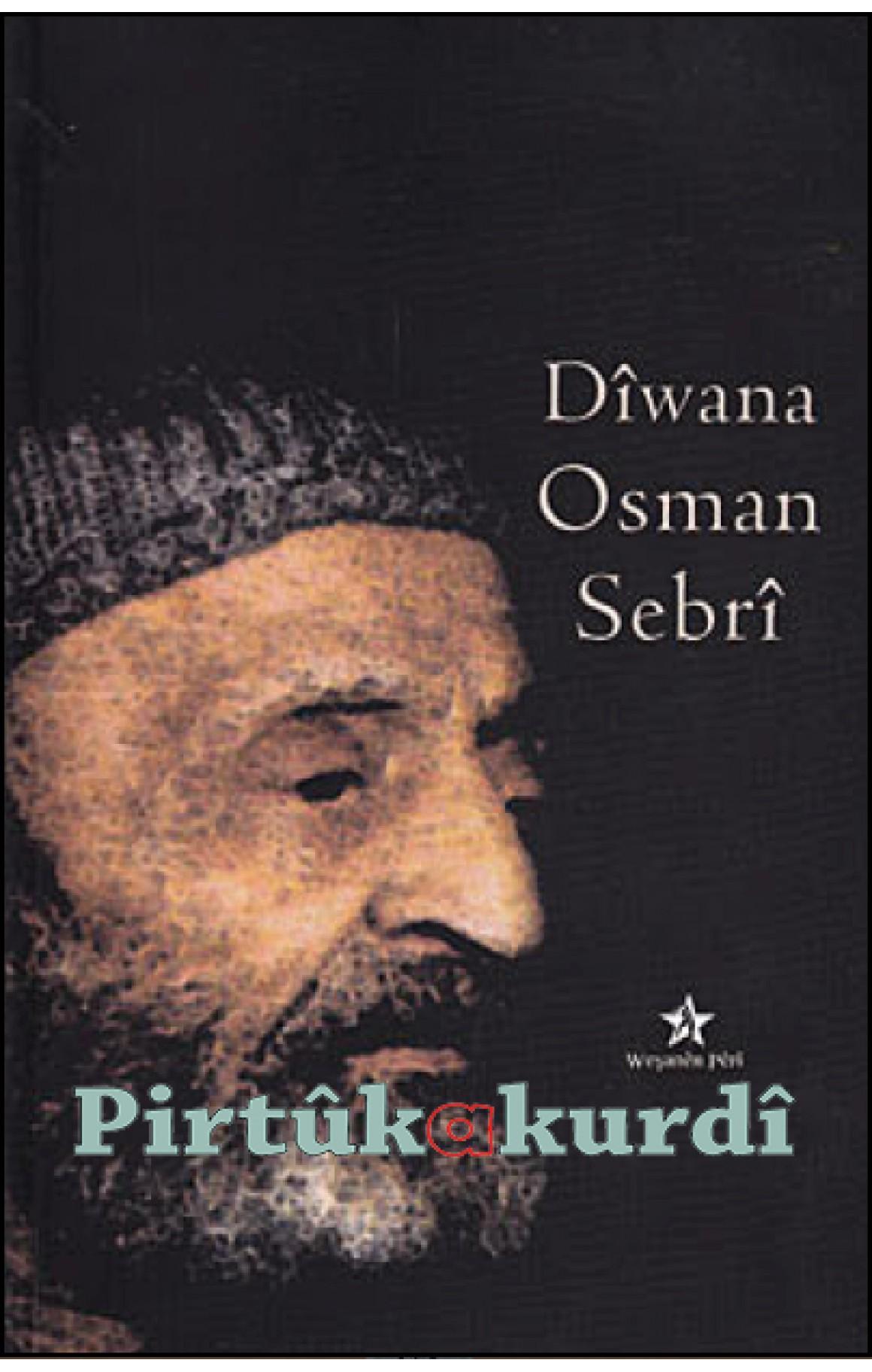 Dîwana Osman Sebrî