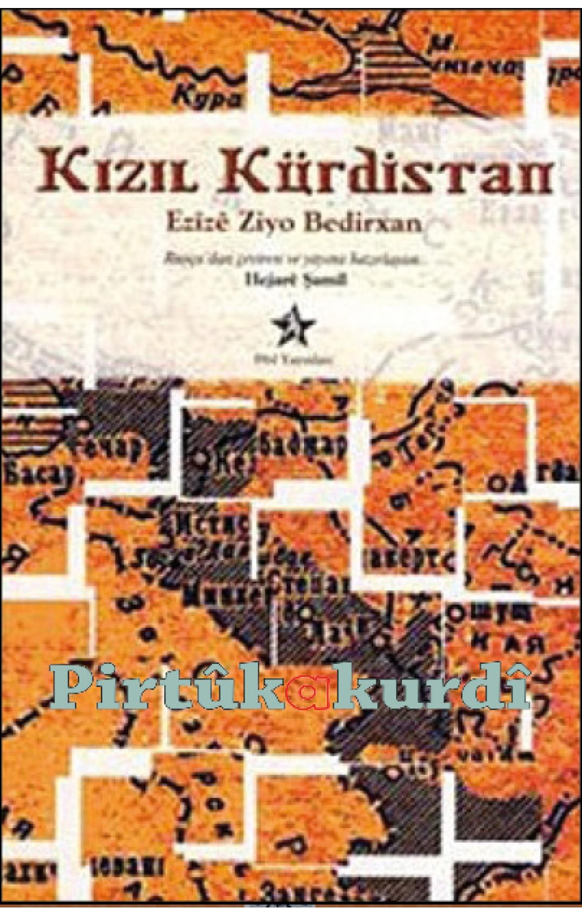 Kızıl Kürdistan