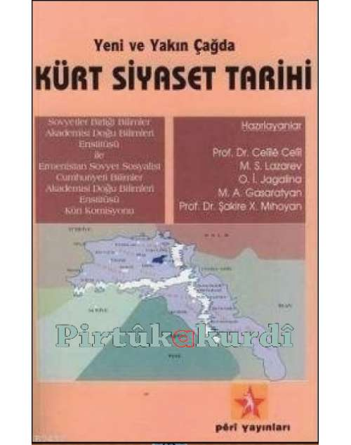 Kürt Siyaset Tarihi