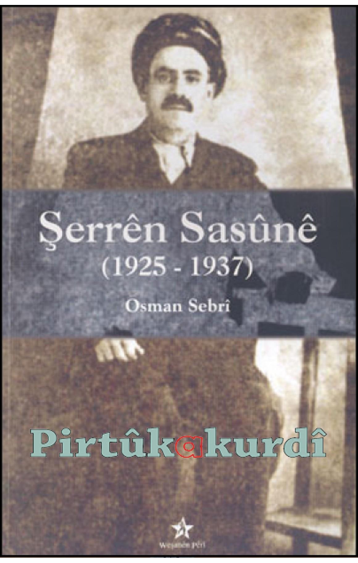 Şerrên Sasûnê (1925-1937)