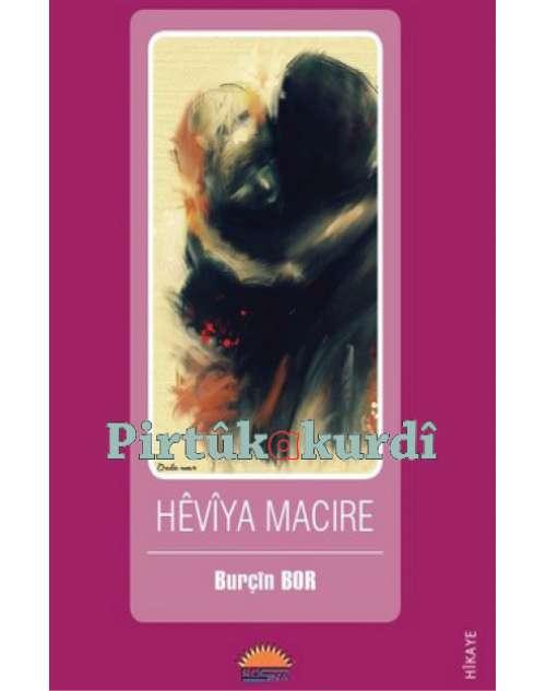 Hêvîya Macire