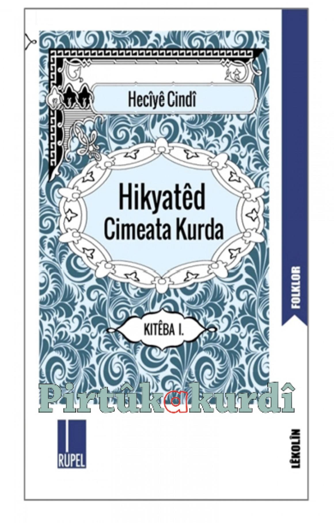 Hikyatêd Cimeata Kurda 1