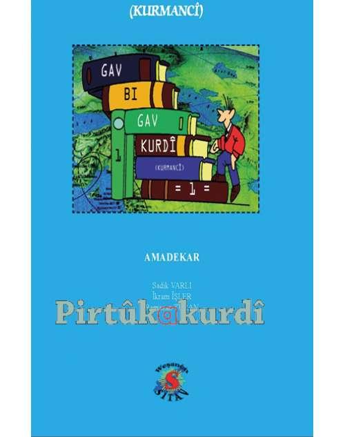 Gav Bi Gav Kurdî