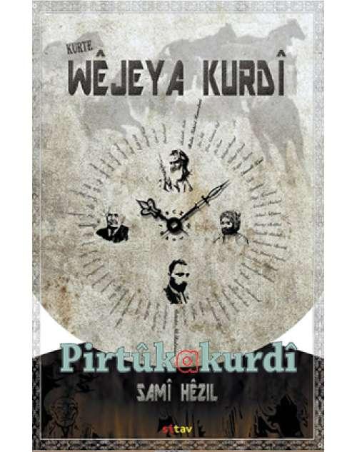 Kurtewêjeya Kurdî
