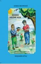 Xoxek Hezar Xox