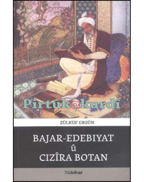 Bajar-Edebiyat û Cizîra Botan