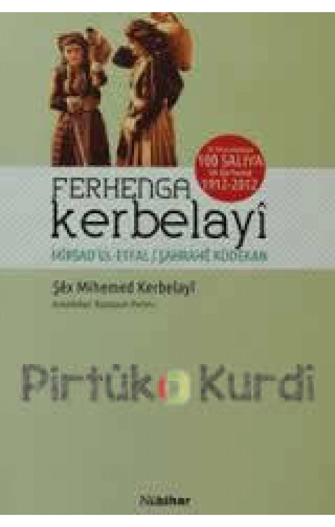 Ferhenga Kerbelayî