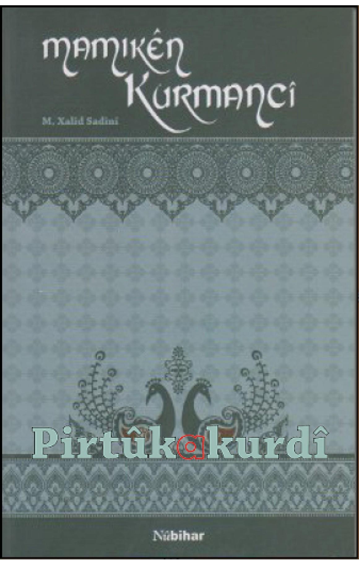 Mamikên Kurmancî