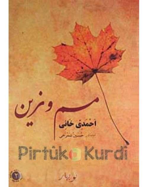 Mem û Zîn (Arap harflerle)
