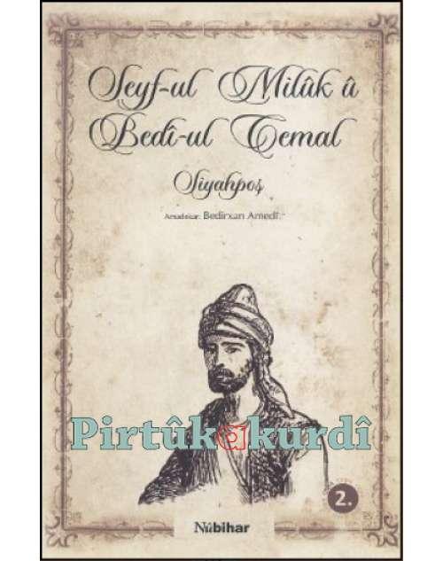 Seyf-ul Milük ü Bedi-ul CemalSiyahpoş
